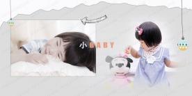 2016-11-22 【儿童模板】GEI1091_简洁风儿童模板 - GEI1091 (7P)