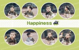 2017-01-10 【儿童模板】GEI1107_Happiness - GEI1107 (8P)