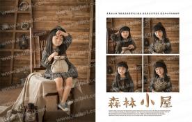 2017-01-13 【儿童模板】GEI1109_森林小屋 - GEI1109 (7P)