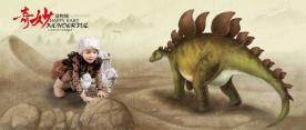 2017-01-22 【儿童模板】GED0117_奇妙动物6 - GED0117 (9P)
