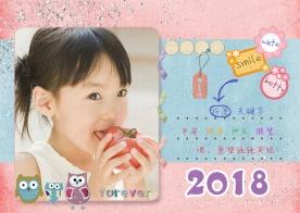 2017-11-29 【日历模板】GRD0230_Betty - GRD0230 (13P)