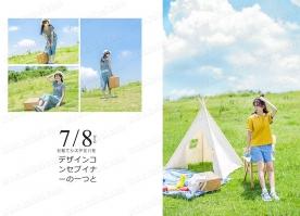 2018-02-28 【写真模板】GXI0536_小清新 - GXI0536 (8P)