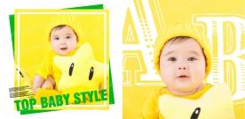 2018-04-11 【儿童模板】GEI1172_Top Style - GEI1172 (7P)