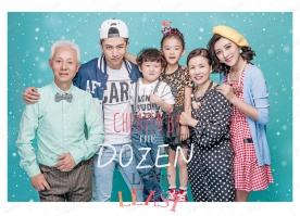 2018-07-19 【儿童模板】GEQ0026_雪花 - GEQ0026 (9P)
