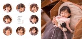 2018-08-09 【儿童模板】GEI1177_童趣世界 - GEI1177 (8P)