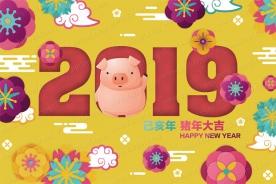 2018-09-13 【日历模板】GRD0231_小猪猪 - GRD0231 (13P)