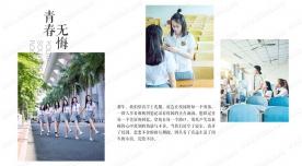 2019-04-11 【写真模板】GXI0543_青春无悔 - GXI0543 (8P)