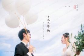 2019-06-13 【婚纱模板】JHI1265_等风也等你 - JHI1265 (10P)