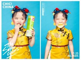 2019-08-29 【儿童模板】GEI1197_国潮 - GEI1197 (8P)