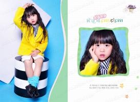 2019-11-14 【儿童模板】GEI1202_幸福BABY - GEI1202 (8P)