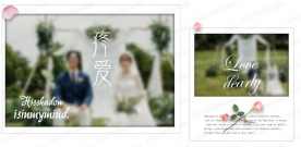 2019-11-21 【婚纱模板】JHI1272_疼爱 - JHI1272 (8P)